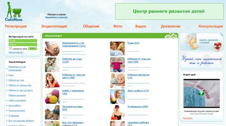 CafeMam.ru