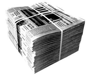 Хотите издать свою газету?