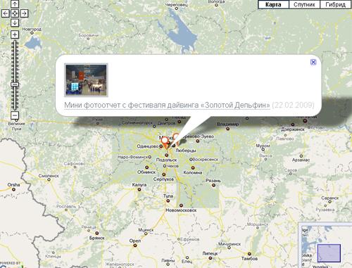 ex3m.su показывает все на картах