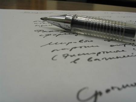 Делайте подробные записи по поводу будущего брифинга