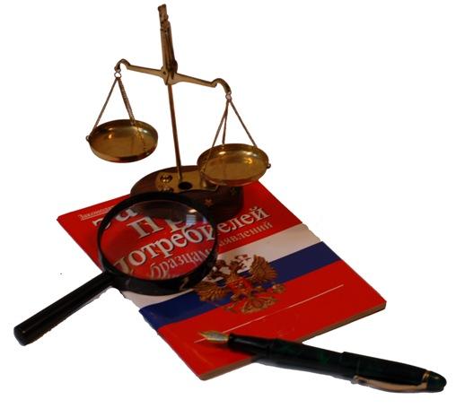 Как подать исковое заявление в общество защиты прав потребителей?