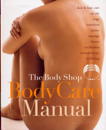 «Магазин для тела. Руководство по уходу за телом» (The Body Shop Body Care Manual, 2003 г.) от Моны Бехан и Сьюзен Элизабет Дэвис