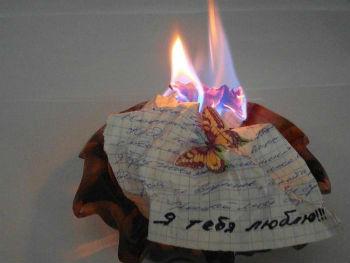 сжигает любовное письмо огонь