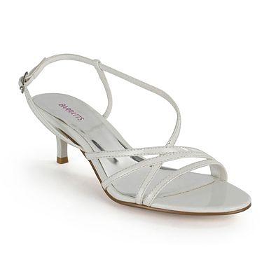 очаровательным и элегантным туфелькам на маленьком каблучке