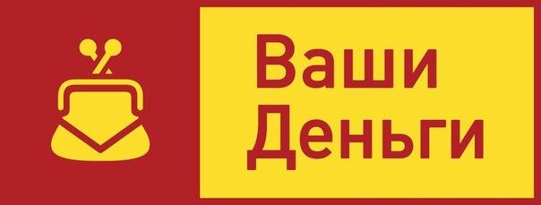 Как открываются новые офисы «Ваши Деньги» от Омска до Санкт-Петербурга