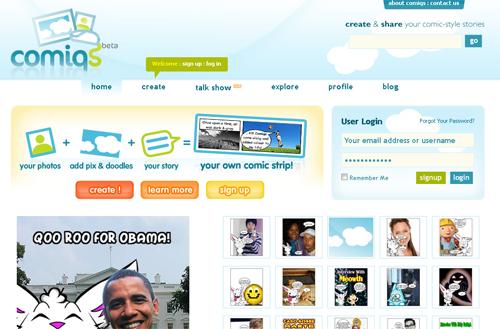 comiqs.com - делаем комикс