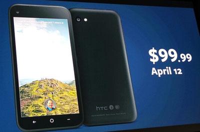Как выглядит и чем отличается HTC First