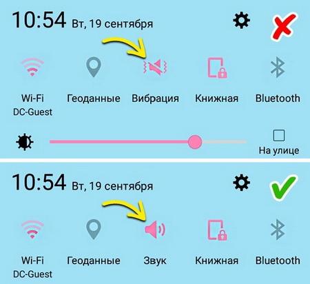 Как сэкономить заряд батареи на телефоне?