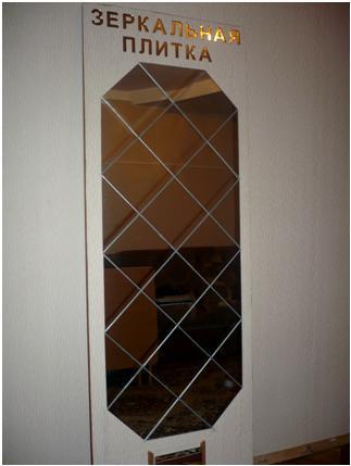 Как укладывать зеркальную плитку самостоятельно?