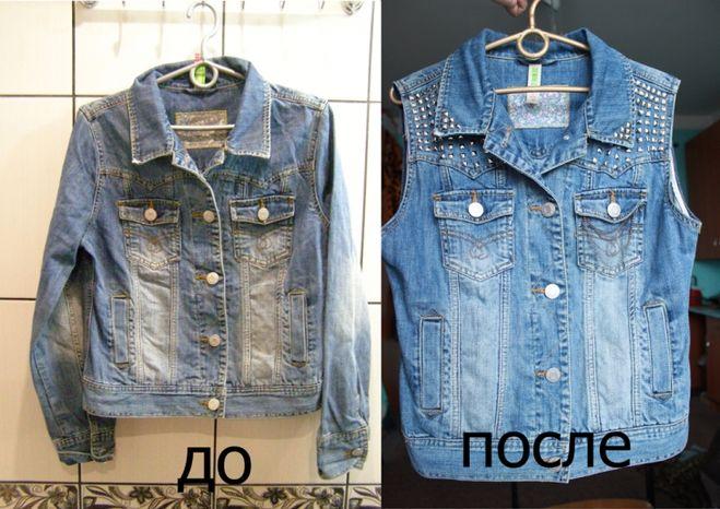 Как своими руками сделать джинсовый жилет из куртки и с чем его носить