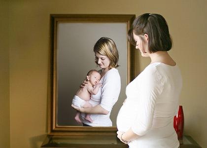 Беременнная