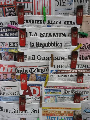 Газеты - место для ваших материалов