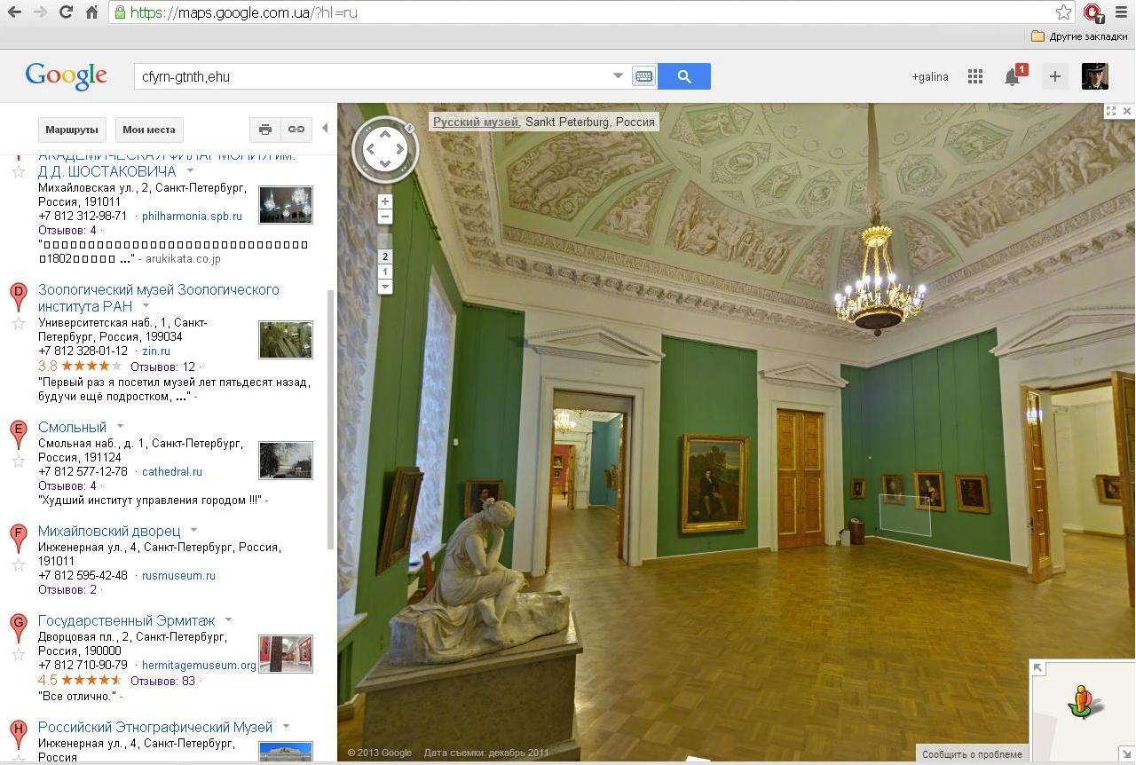 Как работать с гугл картами и яндекс картами (google maps и yandex maps) в режиме 3D