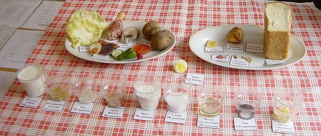 продукты питания, разложенные по весу