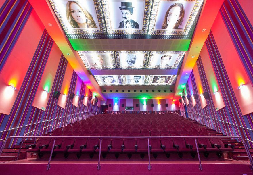 «Город Кино» (Cinema City), Иерусалим, Израиль.