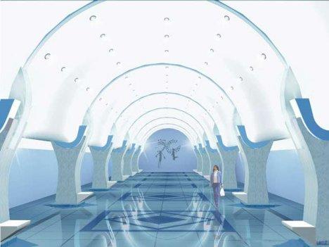 Метростанция «Байконур» - Алма-Аты, Казахстан