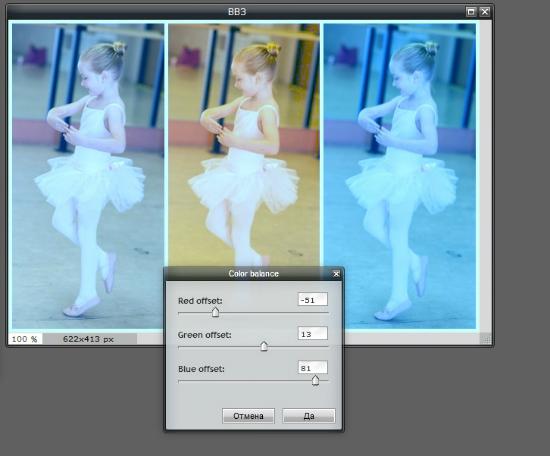 Photoshop: в меню пункт «Коррекция» (Adjustments) и«Цветовой баланс» (Color balance).