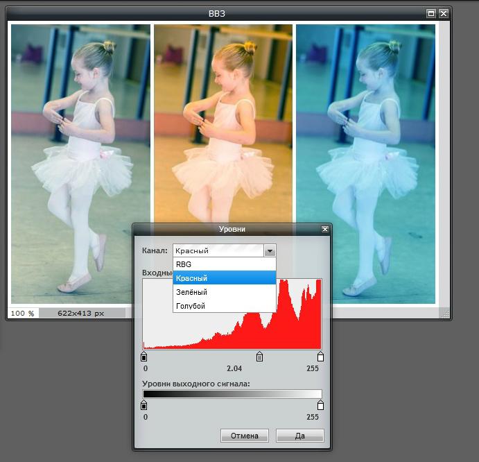 «Изображение» (Image) -> «Коррекция» (Adjustments) -> «Уровни» (Levels)
