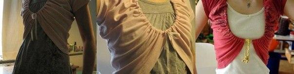 болеро для платья или топика из футболки с коротким рукавом: здесь рукава не стянуты, но это стоит сделать!