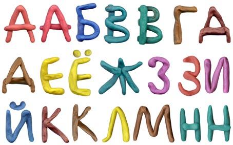 Как познакомить ребенка с алфавитом: 10 оригинальных решений