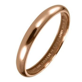 Добавьте в шкатулку золотой или серебряный браслет, который замечательно смотрится практически с чем угодно