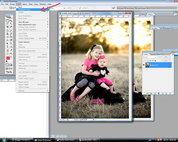 уроки Photoshop: щелкните на меню «Слои» и выберите «Дублировать слой»