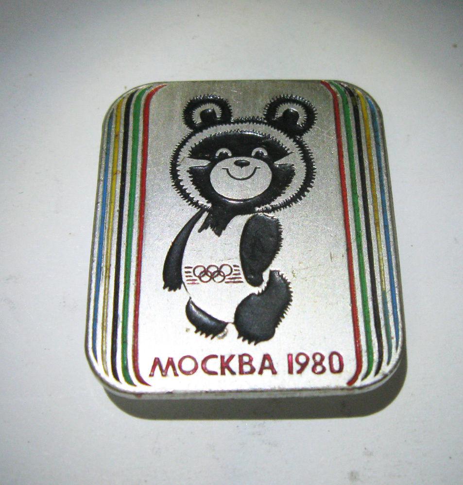 попробуйте себя на eBay, продавая вещи советской тематики