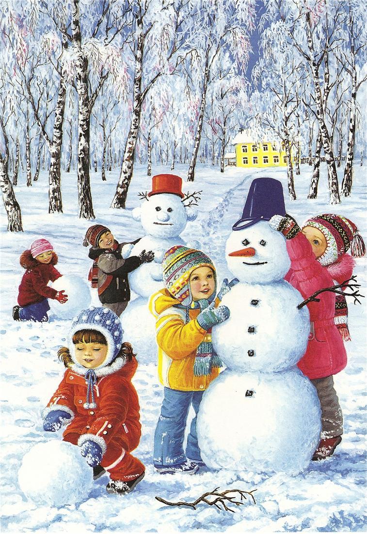 Как принять участие в зимних забавах