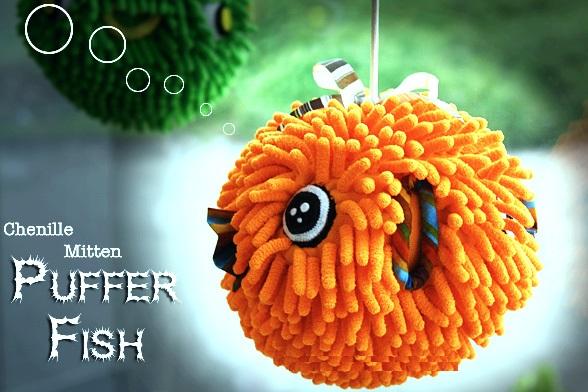 Как делать елочные игрушки своими руками: рыба-шар