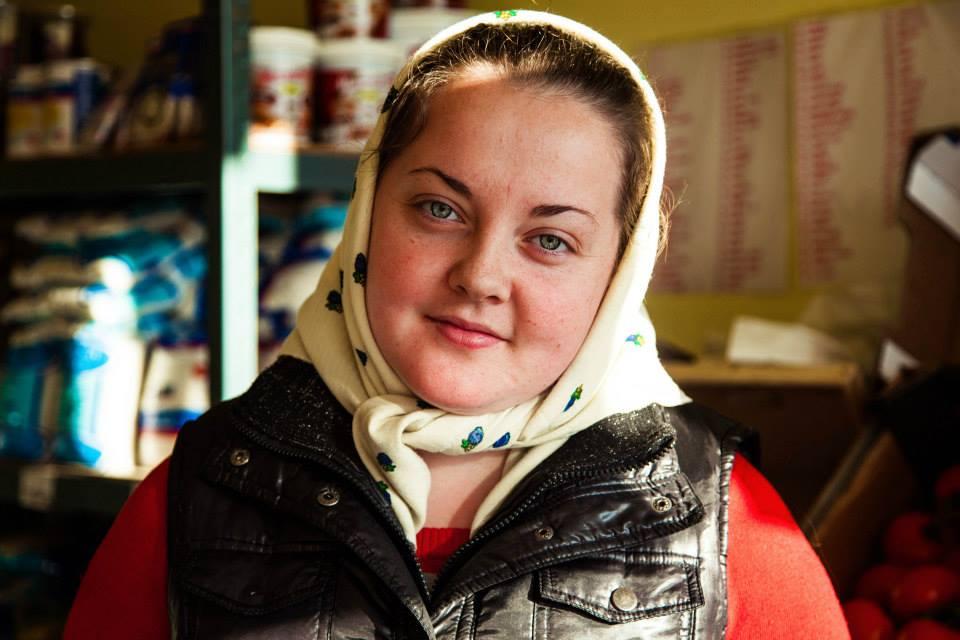 Атлас красоты, девушка из Румынии