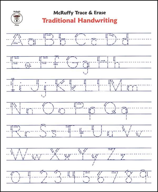 листы с пунктирными буквами, чтобы тренироваться в написании букв и цифр