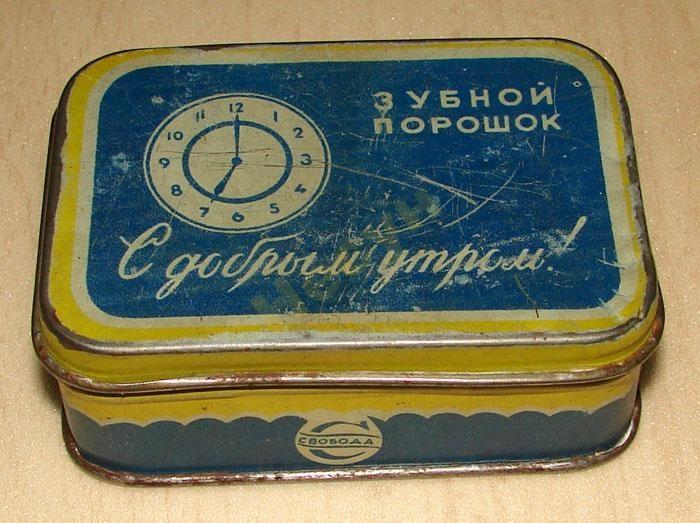Старая баночка для зубного порошка Россия