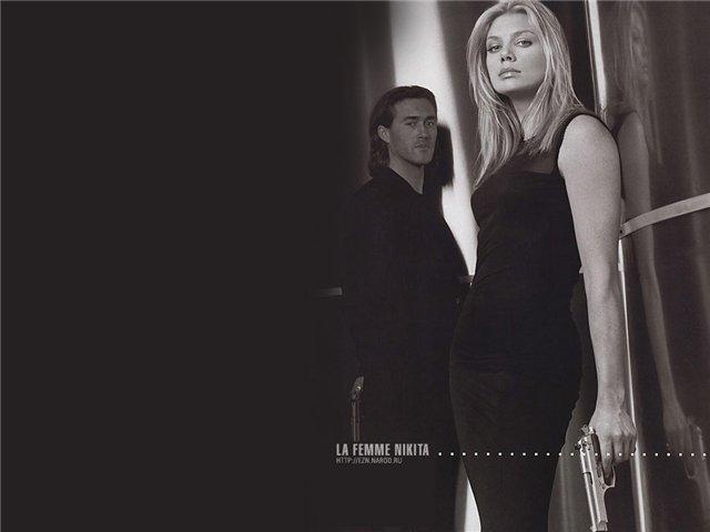 La Femme Nikita Ее звали Никита Пита Уилсон Рой Дюпуи - многие роейтки изучали французский только ради Майкла