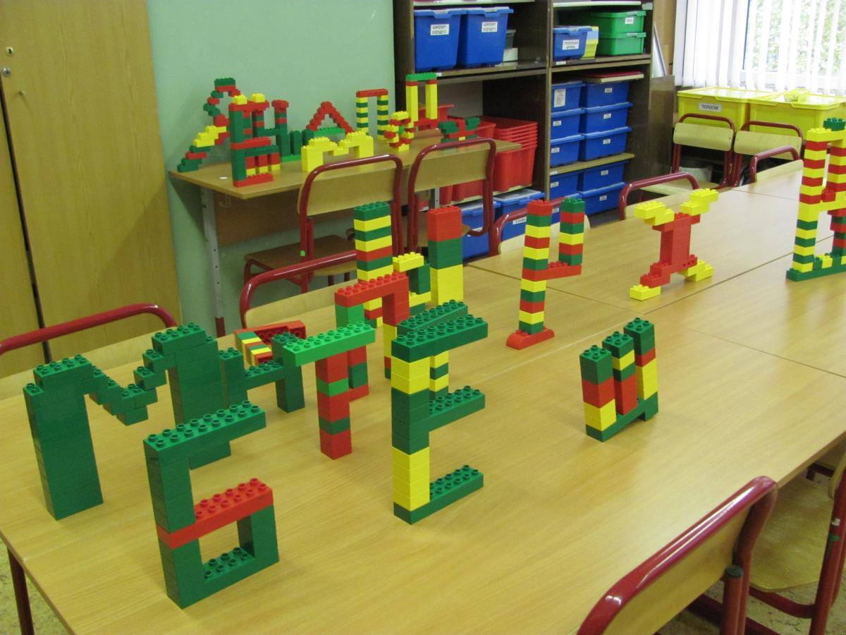 Развивающие игры для детей алфавит