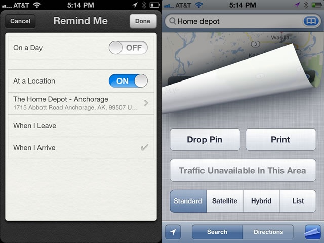 Напоминания в зависимости от местонахождения iPhone
