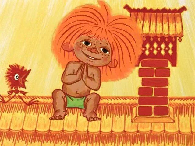 рыжий Антошка с веснушками на крыше из мультфильма