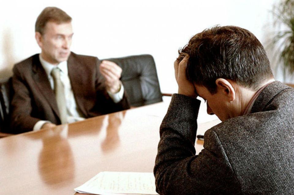 Неприятный разговор с начальством