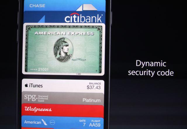 Система «Apple Pay» позволит вам оставить свою кредитную карточку дома