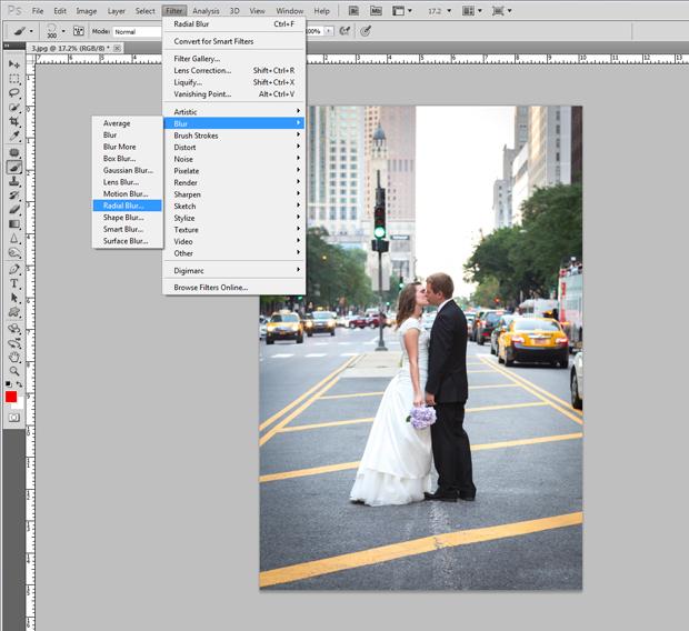 Photoshop: использовать фильтр «Лучевое/радиальное размытие» (Radial Blur)