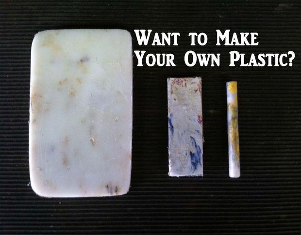 Как сделать пластик своими руками
