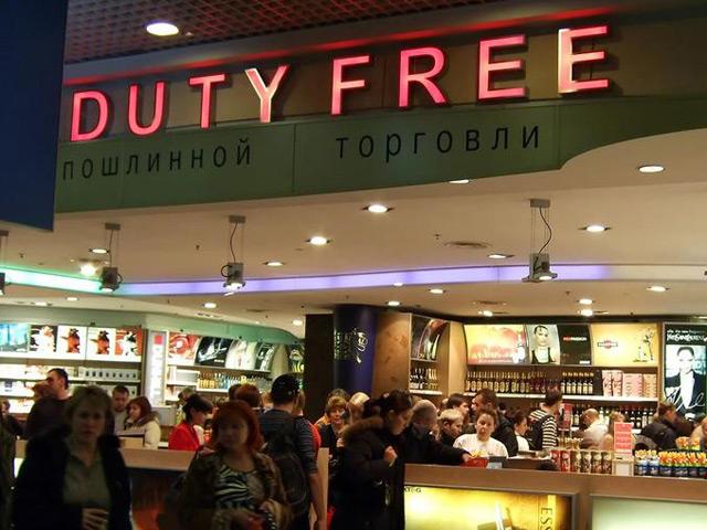 Покупайте произвольные подходящие подарки при любом удобном случае: толпа в duty-free