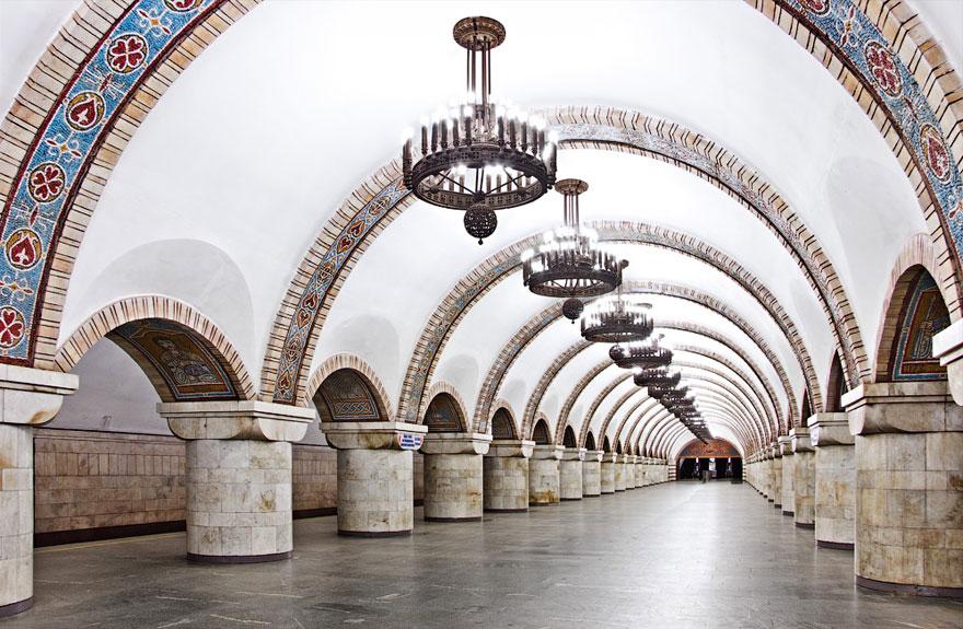 Метростанция «Золотые ворота» -  Киев, Украина.