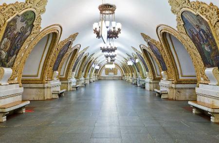 Метростанции «Киевская» (Восточная) Москва