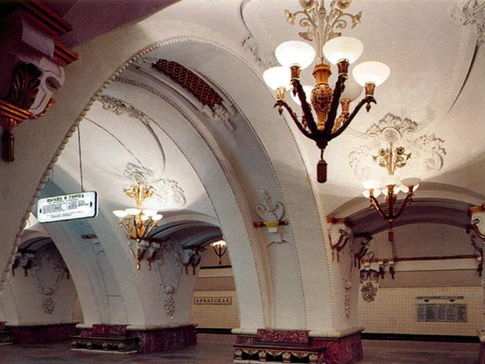 Метростанция «Арбатская» - Москва, Россия