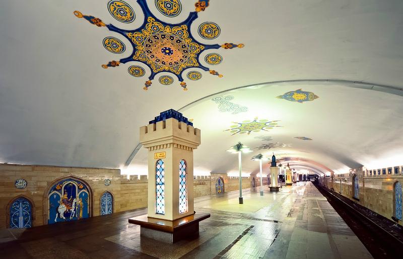 «Кремлевская» станция метро – Казань, Россия