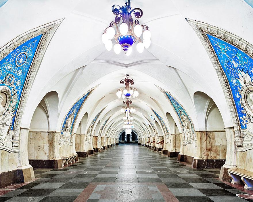 Таганская станция метро - Москва, Россия