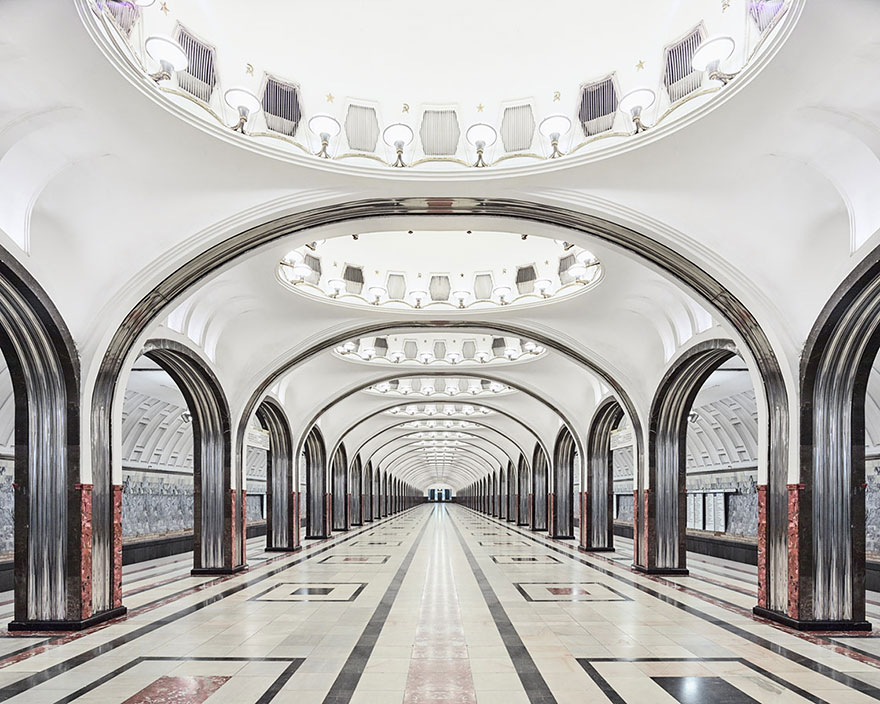 Метростанции «Маяковская»