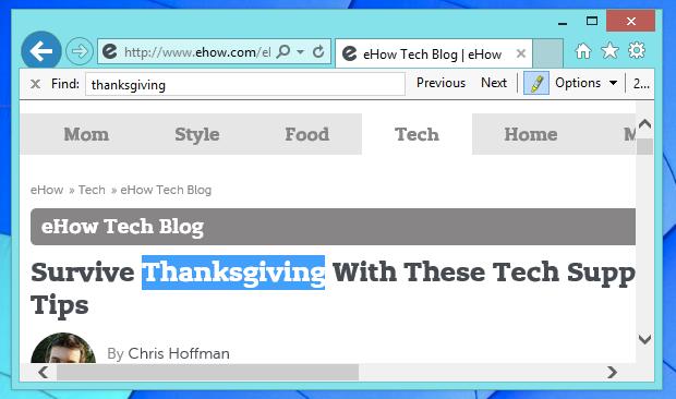 Сочетание горячих клавиш в браузерах - поиск по странице
