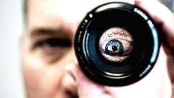 Как ваш босс «шпионит» за вами? Часть 1.