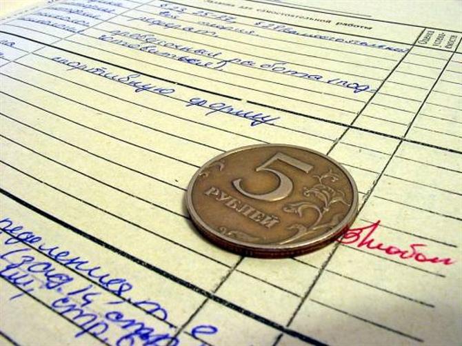 пять рублей на дневнике ученика